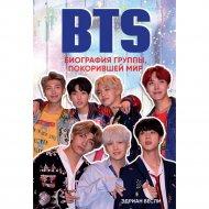 Книга «BTS. Биография группы, покорившей мир».