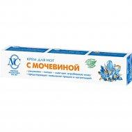 Крем для ног «Невская Косметика» с мочевиной, 50 мл