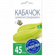 Кабачок цуккини «Оладушкин» 2 г.