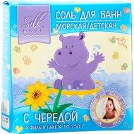Соль «Морская природная» с чередой детская, 1000 г.
