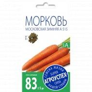 Морковь «Московская» зимняя средняя, 2 г.