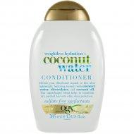Кондиционер «OGX» невесомое увлажнение с кокосовой водой, 385 мл