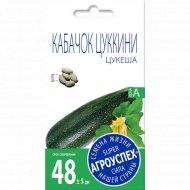 Кабачок цуккини «Цукеша» ранний, 2 г.