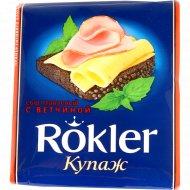 Сыр плавленый ломтевый «Rokler» с ветчиной, 150 г.
