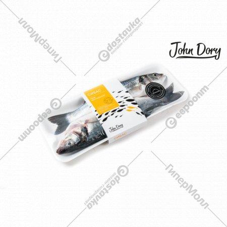 Сибас «John Dory» потрошеный с головой, 1 кг., фасовка 0.45-0.55 кг