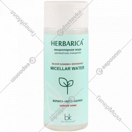 Мицеллярная вода «Herbarica» деликатное очищение, 50 мл.