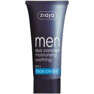 Крем для лица «Ziaja» Men,увлажняющий, 50 мл.