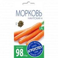 Морковь «Нантская 4» средняя, 2 г.