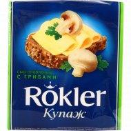 Сыр плавленый «Rokler» с грибами, 45%, 150 г.