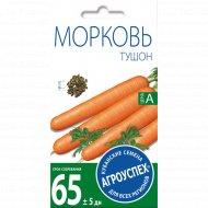 Морковь «Тушон» 2 г.