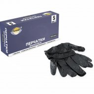 Перчатки виниловые чёрные, размер S, 100 штук.