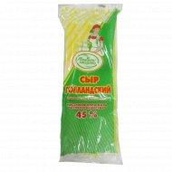Сыр «Голландский» брусковый, 45% 1 кг., фасовка 0.4-0.6 кг