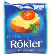 Сыр плавленый «Rokler» сливочный 45 %, 150 г.