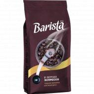 Кофе жареный в зернах «Barista mio» эспрессо, 500 г.