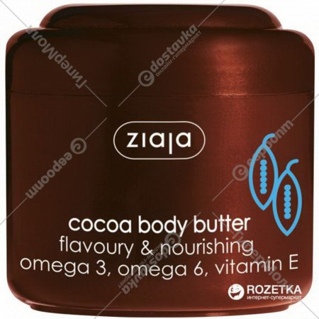 Масло для тела «Ziaja» какао, 200 мл.