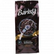 Кофе жареный в зернах «Barista mio» эспрессо, 250 г.