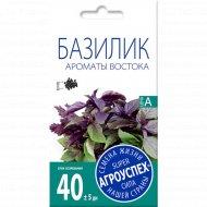 Базилик «Ароматы Востока» 0.3 г.