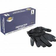 Перчатки виниловые чёрные, размер L, 100 штук.