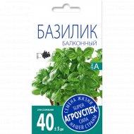 Базилик «Балконный» 0.3 г.