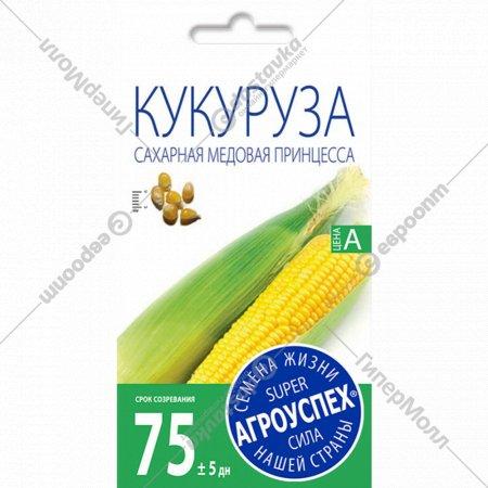 Кукуруза «Медовая Принцесса» сахарная, 4 г.