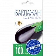 Баклажан «Царская икра» 0.3 г.