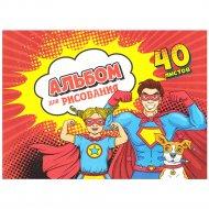 Альбом для рисования «Супергерои» на клею, 40 листов.