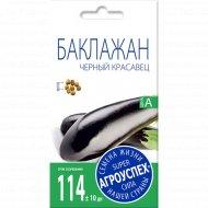Баклажан «Черный красавец» 0.3 г.