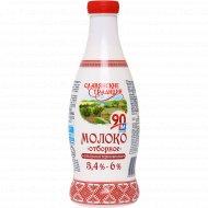 Молоко питьевое «Славянские традиции» 3.4-6%, 1 л.