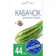 Кабачок цуккини «Зебра» ранний, 3 г.