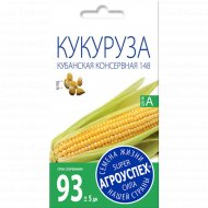 Кукуруза «Кубанская консервная 148» 5 г.