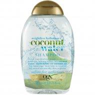 Шампунь «OGX» с кокосовой водой Невесомое увлажнение, 385 мл.