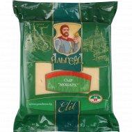 Сыр «Монарх» 45%, 250 г.