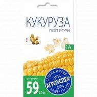 Кукуруза «Попкорн» 5 г.