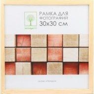 Рамка деревянная со стеклом 30х30 см.
