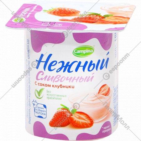 Продукт йогуртный «Нежный» сливочный с клубникой, 5%, 100 г.