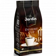 Кофе в зернах «Jardin» Desert Cup, 250 г.