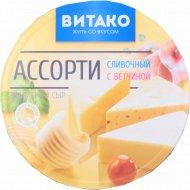 Продукт сырный «Витако» ассорти сливочный с ветчиной 50%, 140 г.