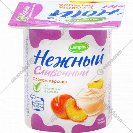 Продукт йогуртный «Нежный сливочный» с соком персика, 5%, 100 г.