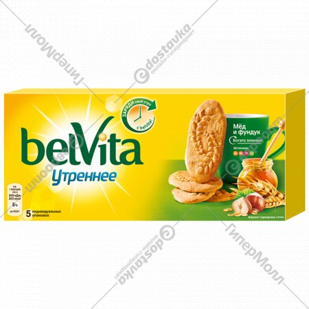 Печенье мульти-злаковое
