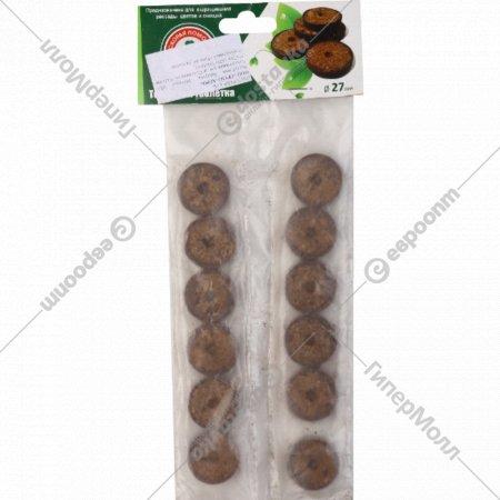 Таблетки торфяные 27 мм, 12 шт.