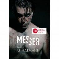 Книга «Messer. Нож. Лирика».