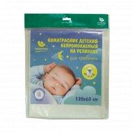 Клеенка-наматрасник для детской кровати 120x60 см.
