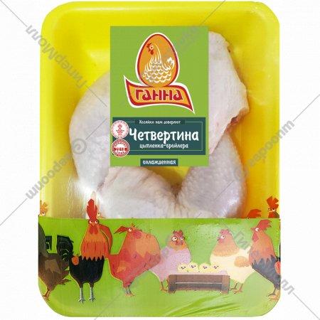 Четвертина задняя цыпленка-бройлера, охлажденная, 1 кг., фасовка 0.68-0.85 кг