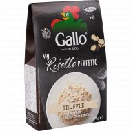 Ризотто «Gallo» с трюфелем, 175 г