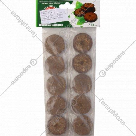 Таблетки торфяные 36 мм, 10 шт.