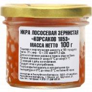 Икра лососевая «Корсаков» зернистая, 100 г.