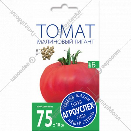Томат «Малиновый» гигант ранний, 1 г.