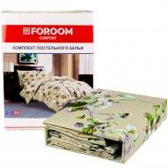 Комплект постельного белья «Цветник» двуспальный, евро