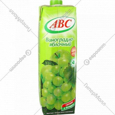 Нектар «АВС» виноградно-яблочный, 1 л.