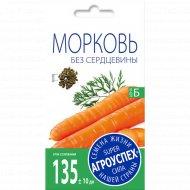 Морковь «Бессерцевидная» 2 г.